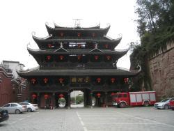 Wu Ling Du Hotel