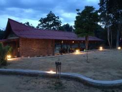 Balai Serama Guesthouse