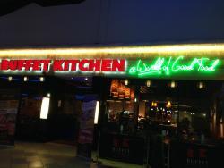 Buffet Kitchen
