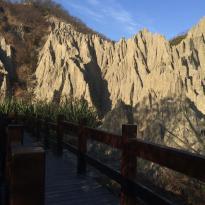 Leidishan Natural Park