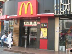 McDonald's (Jiefang Road)