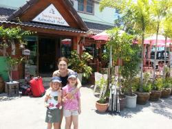 Rahmahyah restaurant & hotel