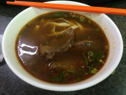 Lao Bing Ju Homemade Beef Noodles
