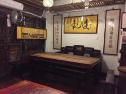 Qian Yuan Lei Cha Hakka Food