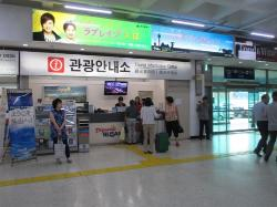 Busan International Passenger Terminal Tourist Information Center