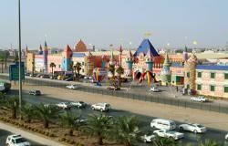 Al Hokair Land