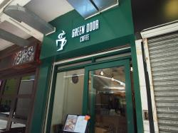 Green Door Coffee