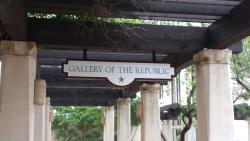 Gallery of the Republic