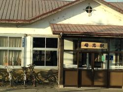 Former Muroran Station Tourist Information Center