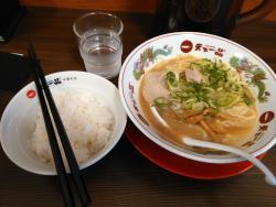 Tenkaippin, Ueno Ameyoko