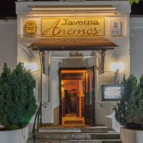 Taverna Anemos