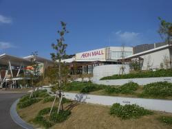 Aeon Mall Wakayama
