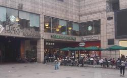 Starbucks (Kaiyue)