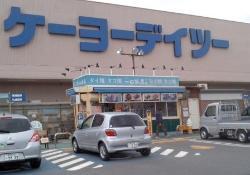 Hitokuchi Cafeogaki Akasaka Keiyo D2