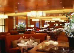 Restaurant & Lounge Eu