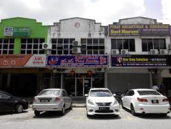 The shop front