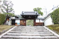 Reikanji Temple