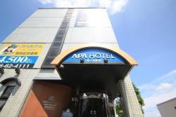 APA Hotel Tsubame Sanjo Ekimae