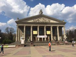 Academic Drama Theatre of Taras Shevchenko