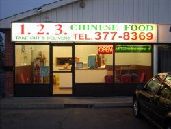 123 Restaurant