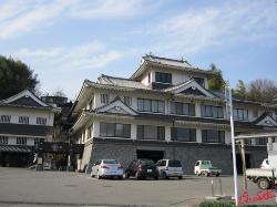 Kutsurogi no Yado