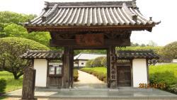 Kurita Museum