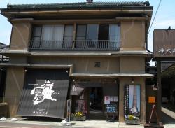 Aritayaofficial Shop