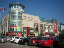 New Mart (Zibo zhongrun)