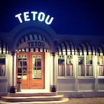 Tetou