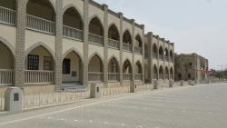 Amricani Cultural Centre