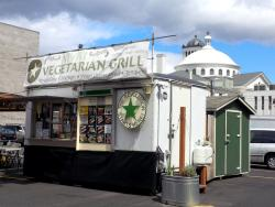 Viva! Vegetarian Grill