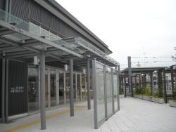 Mikawatahara Station