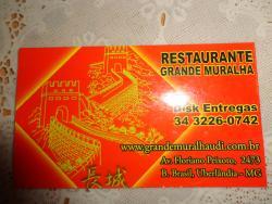Restaurante Grande Muralha