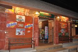 Huen Ka Jao Restaurant