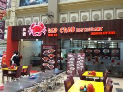 Red Crab Restaurant 2