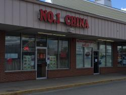 No. 1 Chinese Restaurant