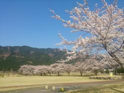 Hidagawa Park