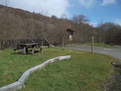 Glen Finglas Visitor Gateway