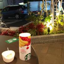Starbucks Coffee Roka Park