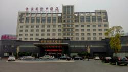 Jixi International Hotel