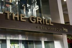‪The Grill at Bal Harbour‬