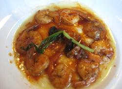 Wonderful Shrimp and Grits