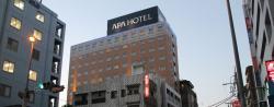 APA Hotel Kagoshimachuo Ekimae