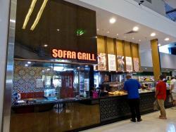Sofra Grill