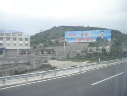 Pingtan Strait Bridge