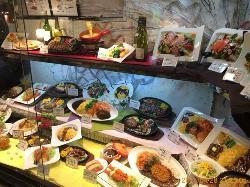 Big Chef Shibuyaten