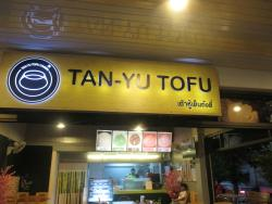 Thaohu Yen Thangye