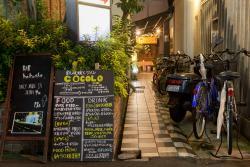 Teppanyaki-to-Wine Cocolo