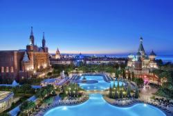 WOW Kremlin Palace