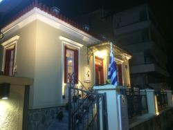 Psarakia kai Thalassina
